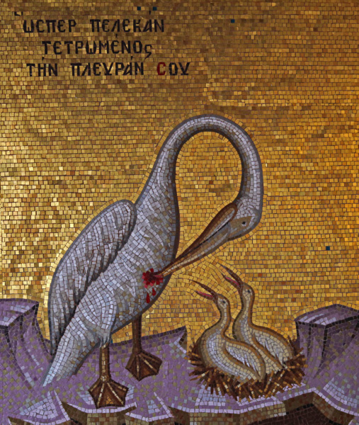 icon of pelican at Kykkos