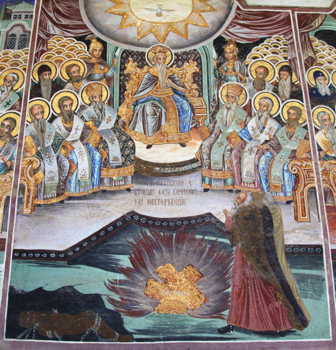 Fresco depicting the Fifth Ecumenical Council in the narthex of the Church of Saint Athanasius the Athonite in the Great Lavra on Holy Mount Athos