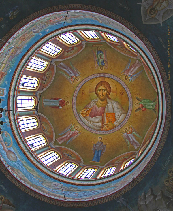 Dome of Saint Andrew Basilica in Patras