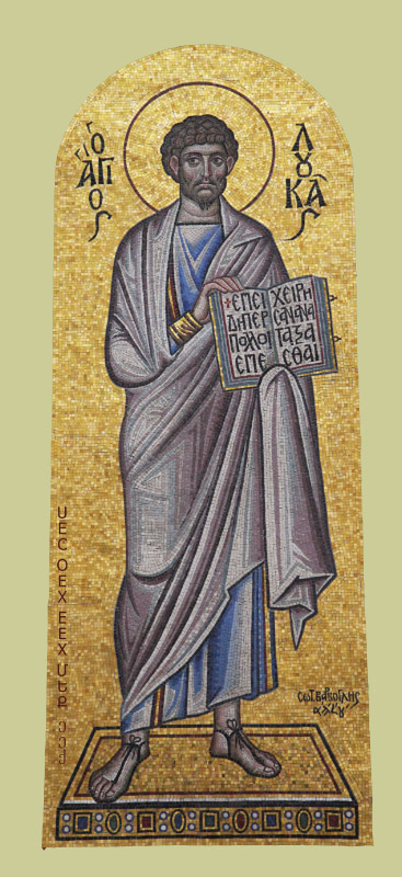 icon of Saint Luke from Basilica of Patras
