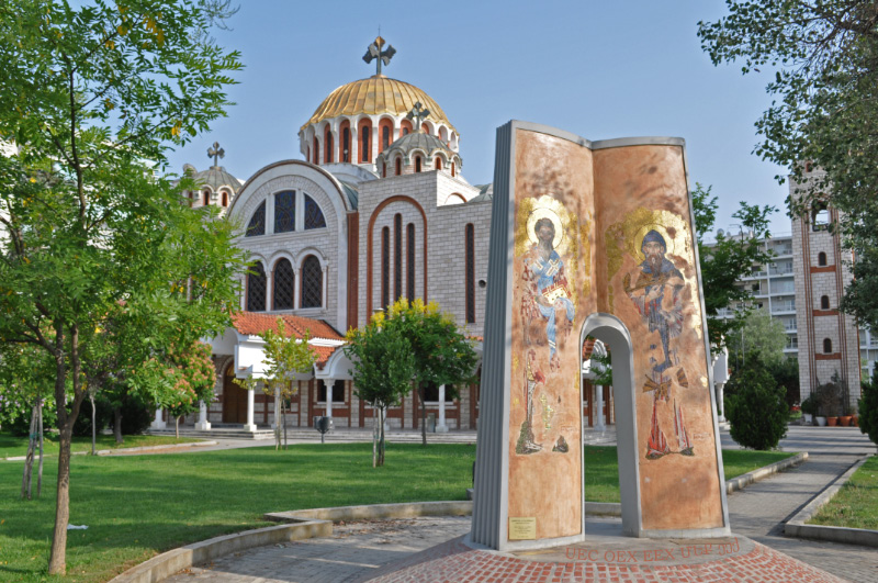 in Thessaloniki Church of SS Cyril and Methodius