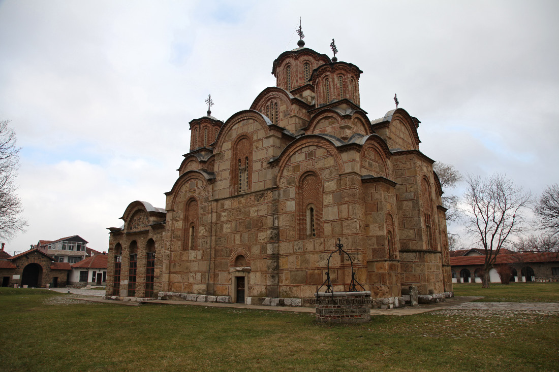 Gračanica Monastery Byzantine-Serbian masterwork of the early XIV century