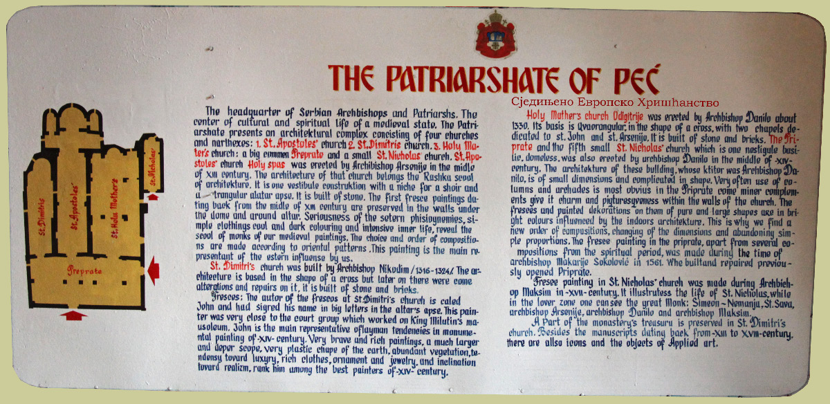 how they understand themselves at the Patriarchate of Peć