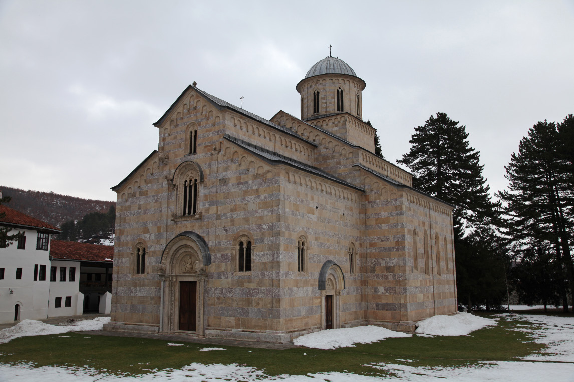 the Visoki Dečani Monastery early XIV century Church