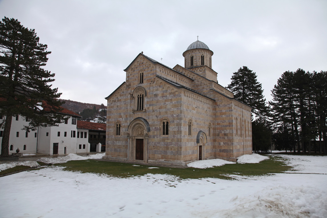 Visoki Dečani Monastery Church exterior from the southwest on 28 XII 2012