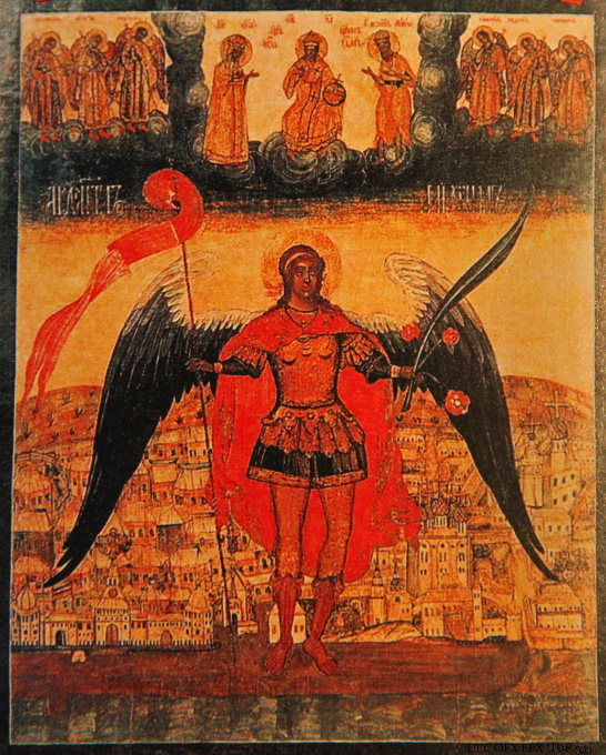 Archangel Saint Michael Protector of Arkhangelsk