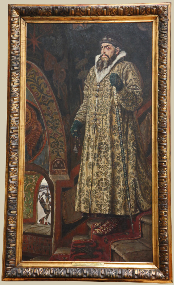Ivan the Terrible by Vasnetsov in the Tratiakov in Moscow