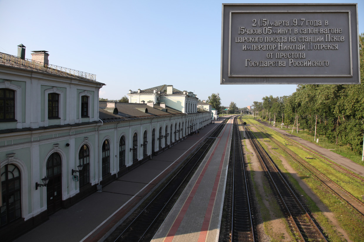 Pskov Rail Station and plaque commemorating the abdication of Nicholas II here
