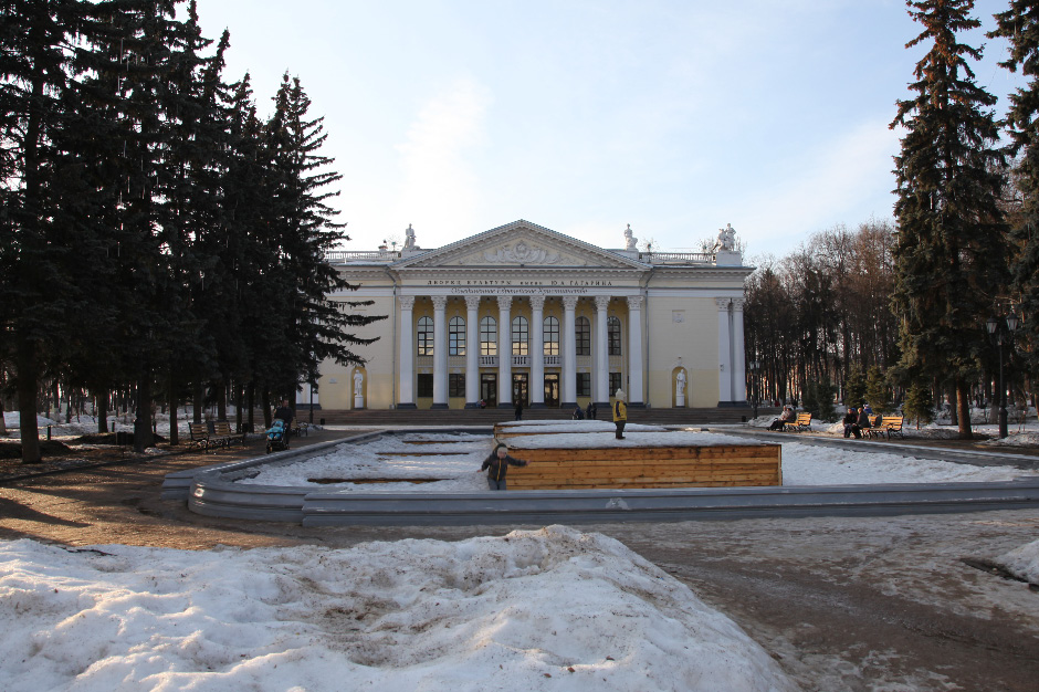 Palace of Culture in Sergiev Posad named in honor of Gagarin