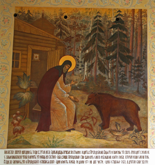 Venerable Sergius of Radonezh feeding bear