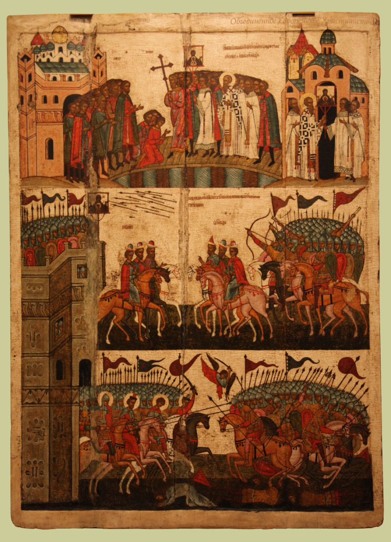 XV century icon in Museum of Novgorod depicting the  Battle of Novgorod and Suzdal of 1169