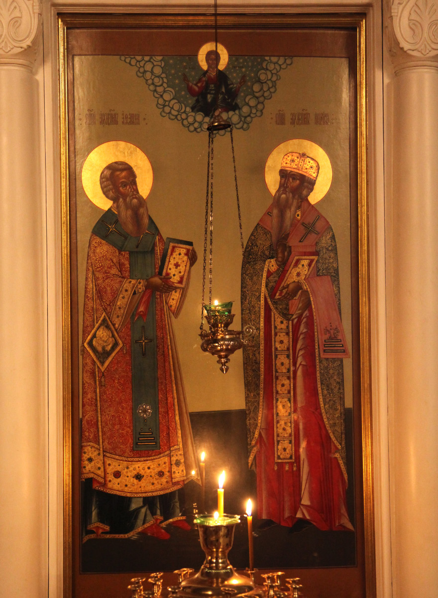 Saint Athanasius and Saint Kirill, Patriarchs of Alexandria and Doctors of the Church