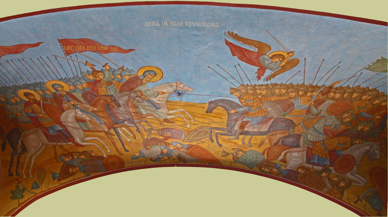 fresco of Battle of Kulikovo Pole in Assumption Cathedral in Tula