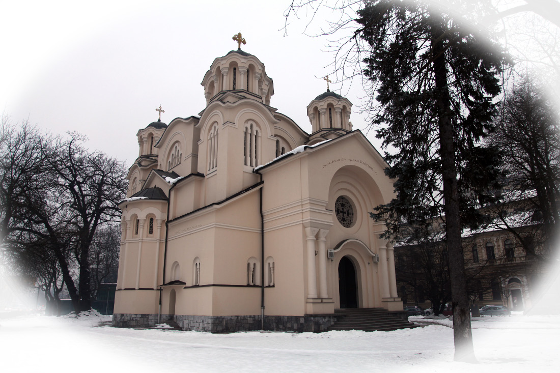 Orthodox Church of Saints Cyril and Methodius