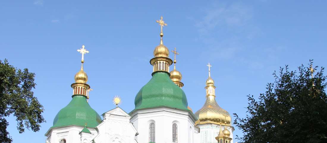 Cupolas of Saint Sophia Cathedral in Kyiv