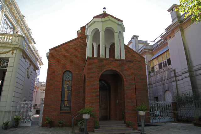 Armenian Catholic Cathedral of Our Lady of Bzommar