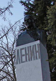 Lenin at Lavra